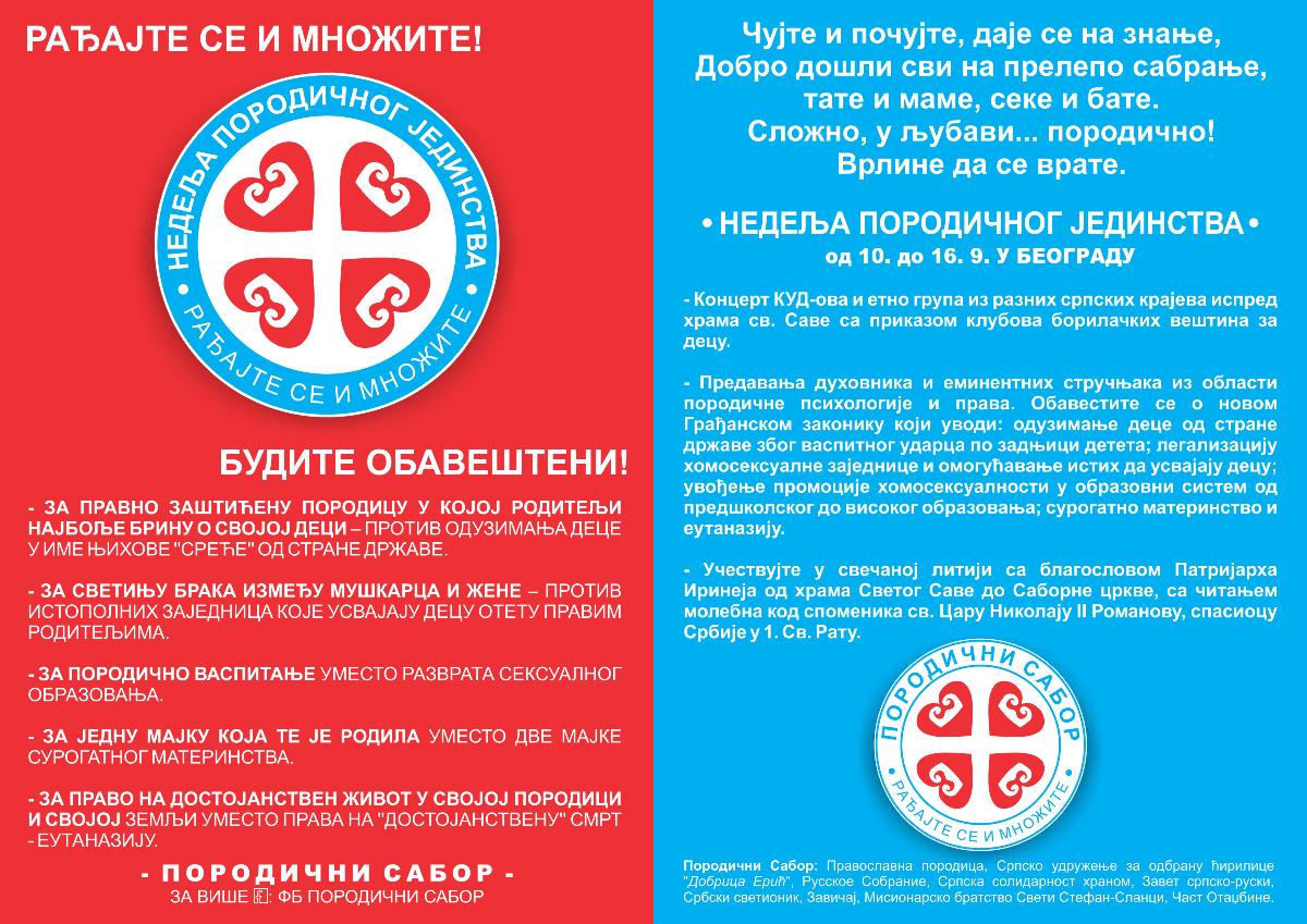 poster fb sajtovi