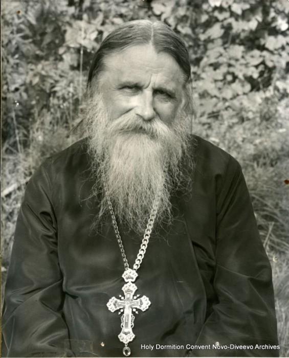 Кратко житије блаженог архиепископа Андреја Рокландског (Римаренко)