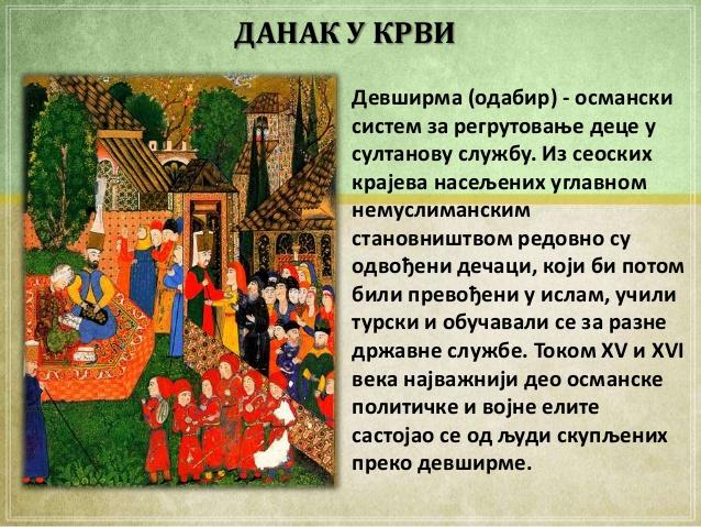 И српска деца на пијаци робља – савремени данак у крви