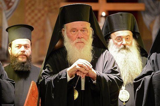 grcki-episkopi