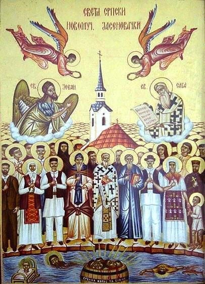 Служба св. Новомученицима Јасеновачким