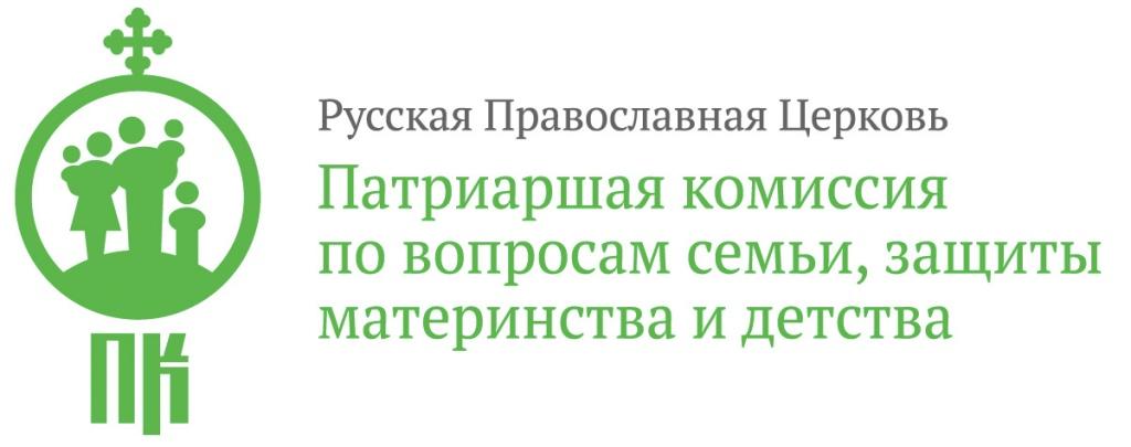 patrijaraska komisija1