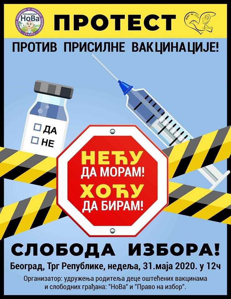 Протест против обавезне вакцинације 31.5. у Београду